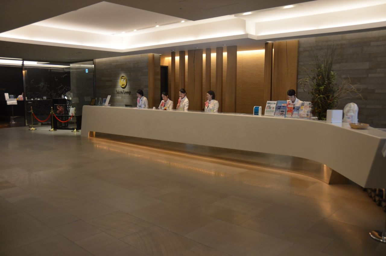 Japan Airlines Reception